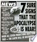 15 июл 1997