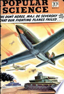янв 1943