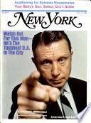 19 май 1969