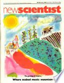 24 фев 1983