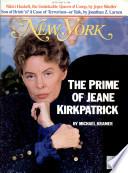 6 май 1985