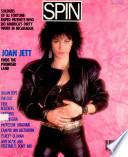 май 1987