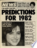 1 дек 1981