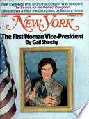 22 ноя 1976