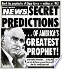 8 июл 1997