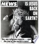 12 авг 1997