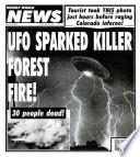 9 авг 1994