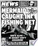 17 май 2004