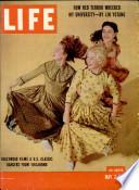 2 май 1955
