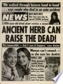 26 янв 1988