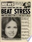 18 авг 1981