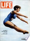 31 июл 1964