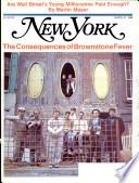 31 мар 1969