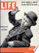 10 мар 1952