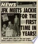 19 окт 1993