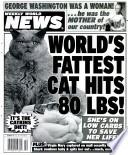 10 май 2004