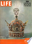 18 июн 1951