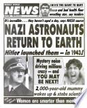 17 апр 1990