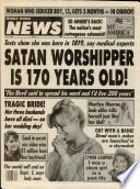 25 июл 1989