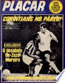 6 ноя 1970
