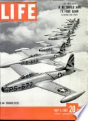5 июл 1948