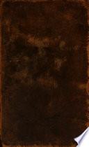 Передняя обложка