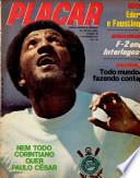 5 ноя 1971