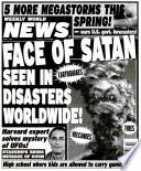 3 апр 2001