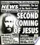 5 авг 1997