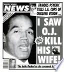 26 июл 1994