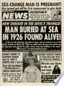 28 мар 1989