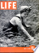 11 июл 1938