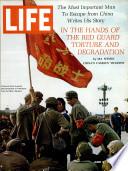 2 июн 1967