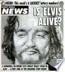 26 авг 1997