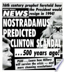 12 апр 1994