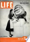 28 апр 1947