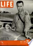 17 июл 1950