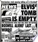19 авг 1997