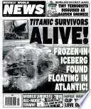 3 фев 2004