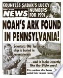 8 янв 1991