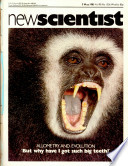 5 май 1983