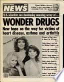 17 фев 1981