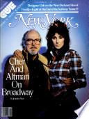 1 фев 1982