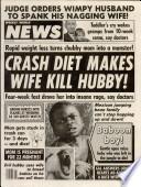 14 мар 1989