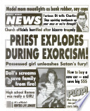 10 апр 1990