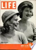 24 авг 1942