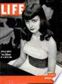 28 янв 1952