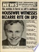 24 фев 1981