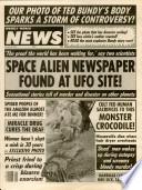 28 фев 1989