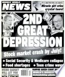 28 май 2002